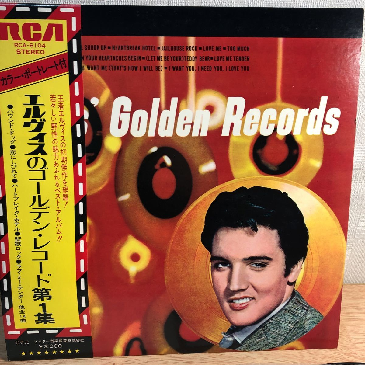 レア盤★LPレコード★エルヴィス・プレスリー★エルヴィスのゴールデン・レコード第1集★ 是非この機会に レコード多数出品中_画像1