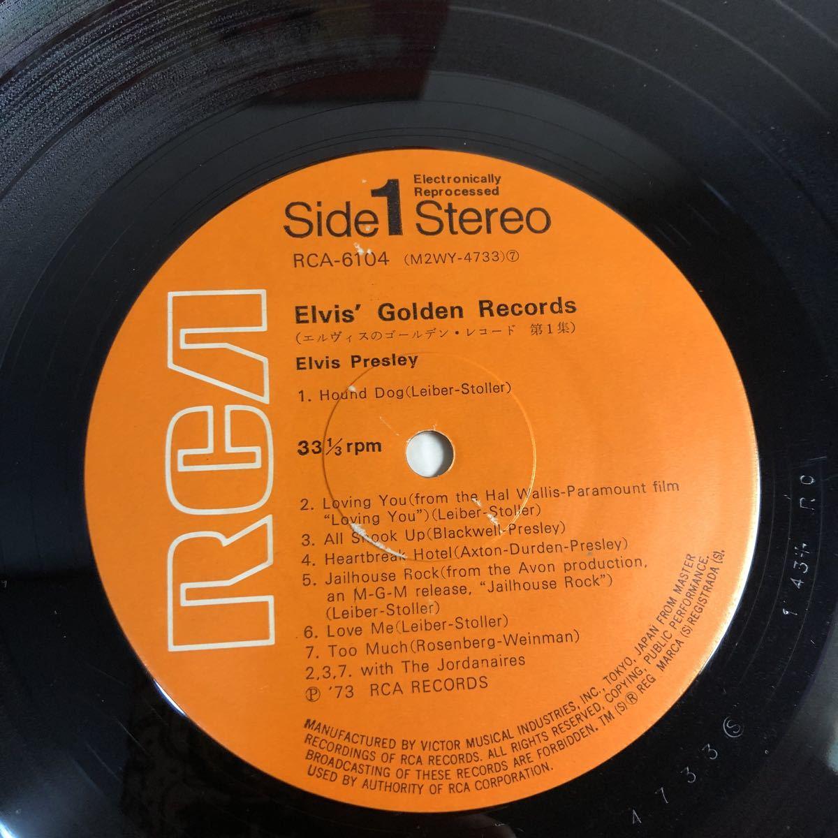 レア盤★LPレコード★エルヴィス・プレスリー★エルヴィスのゴールデン・レコード第1集★ 是非この機会に レコード多数出品中_画像5