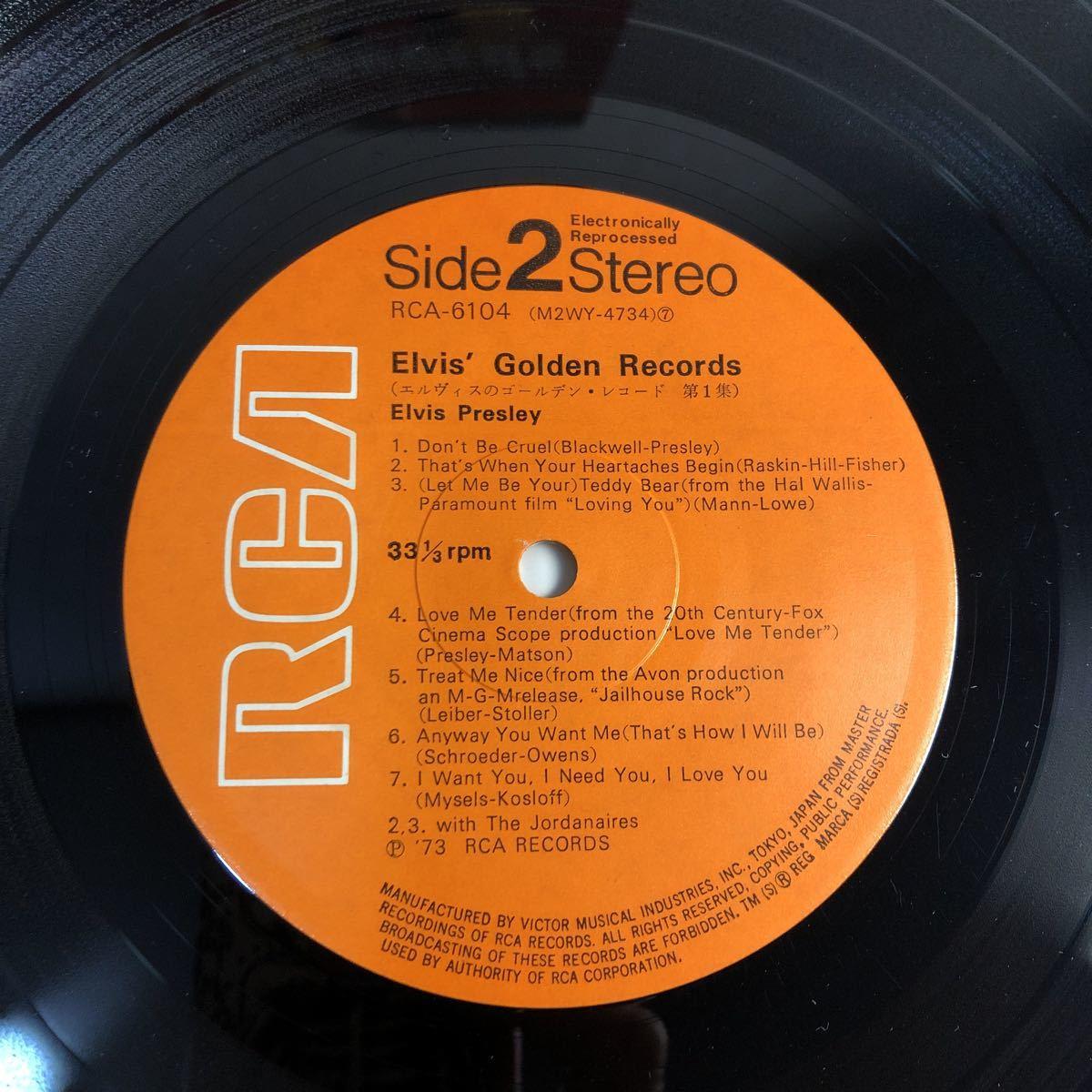 レア盤★LPレコード★エルヴィス・プレスリー★エルヴィスのゴールデン・レコード第1集★ 是非この機会に レコード多数出品中_画像7