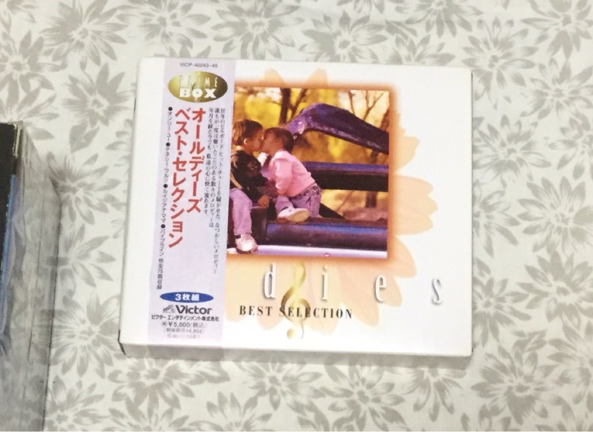 オールディーズCD4点セット CD17枚