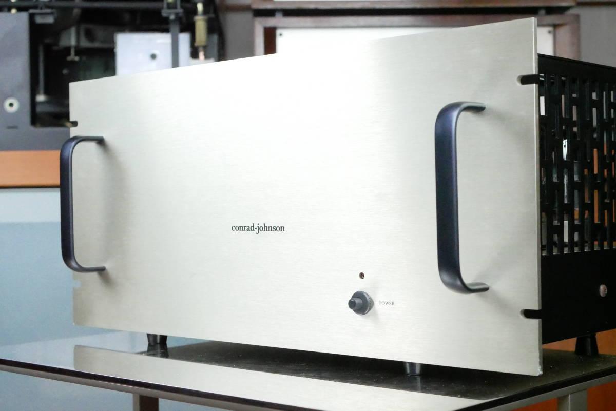 conrad-johonson コンラッド・ジョンソン MV-75 真空管パワーアンプ! 真空管アンプ これは本当に良い音します! 美品!  KT88/6550_75W+75Wのハイパワーです!