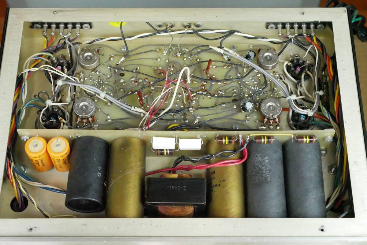 conrad-johonson コンラッド・ジョンソン MV-75 真空管パワーアンプ! 真空管アンプ これは本当に良い音します! 美品!  KT88/6550_この機会にどうぞ! オススメ!