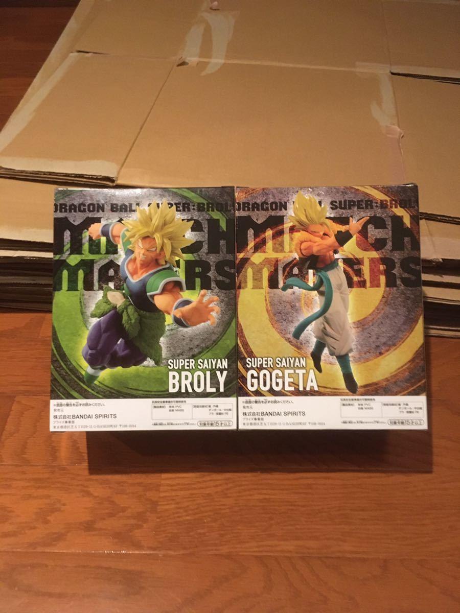 在庫50セットドラゴンボール超 MATCH MAKERS-SUPER SAIYAN BROLY-SUPER SAIYAN GOGETA-超サイヤ人ブロリー ゴジータ フィギュア 孫悟空_画像5