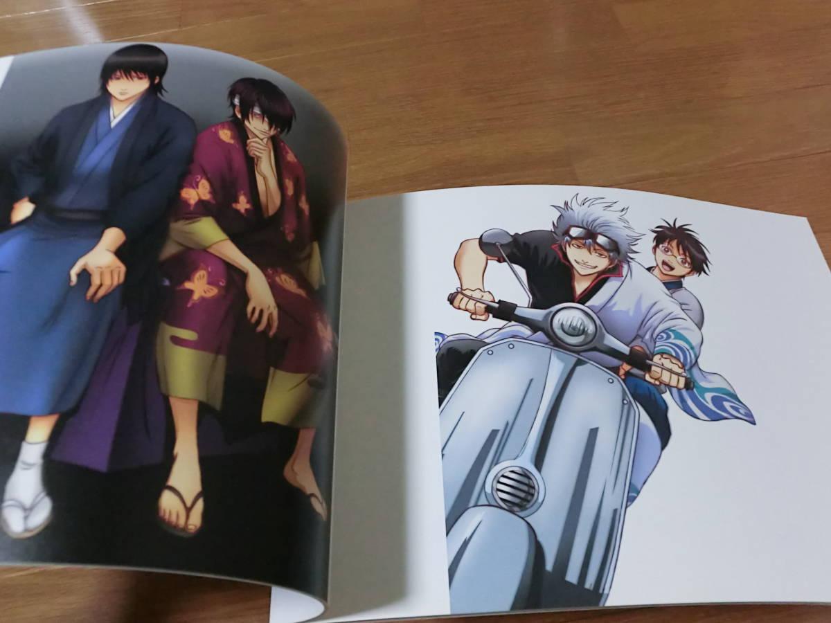 銀魂CD+DVDジャケットアート ワークス 2006-2009 非売品_画像3