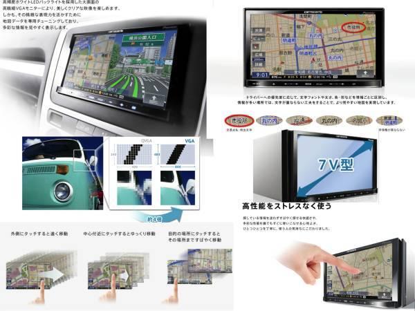 642★フルセグ!Bluetooth★AVIC-MRZ99★USB/SD★美品安心の動作保証!代引き・即決あり_画像3