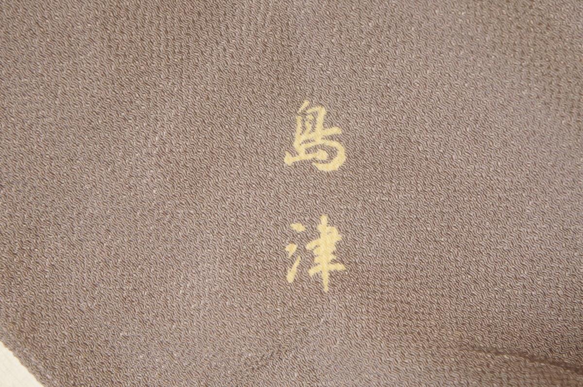 正絹桜ねず色絞り花模様風呂敷[E11768]_正絹桜ねず色絞り花模様風呂敷