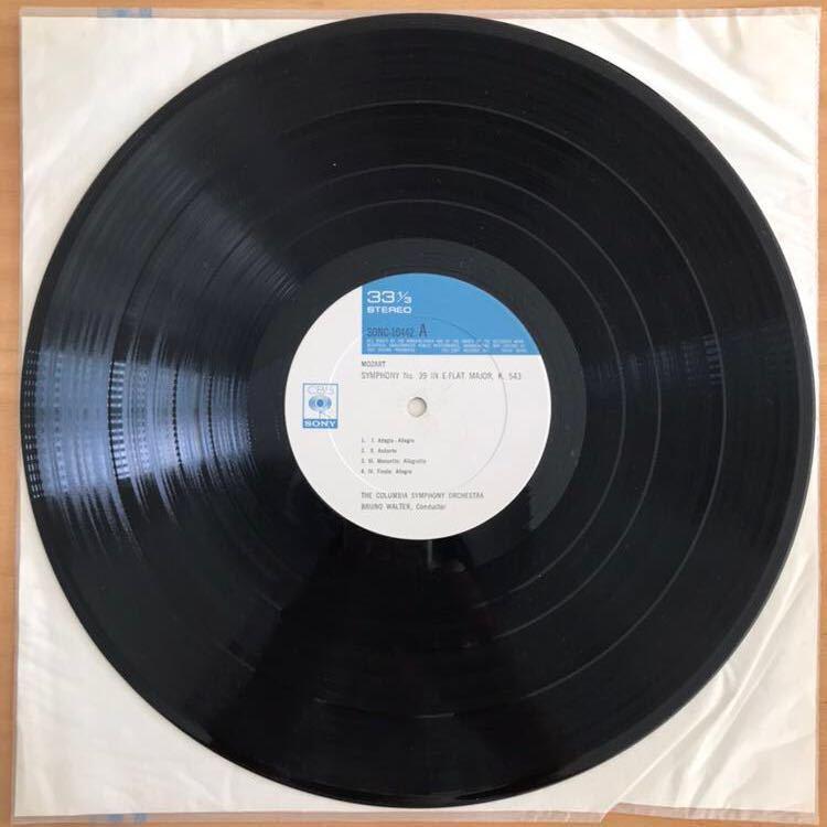 ■クラシックレコード LP「ブルーノ・ワルター指揮 モーツァルト 交響曲第39番/交響曲第40番」BRUNO WALTER MOZART USED/中古■_画像4