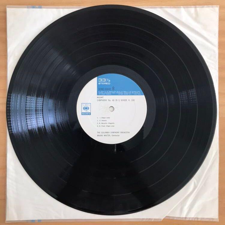 ■クラシックレコード LP「ブルーノ・ワルター指揮 モーツァルト 交響曲第39番/交響曲第40番」BRUNO WALTER MOZART USED/中古■_画像5