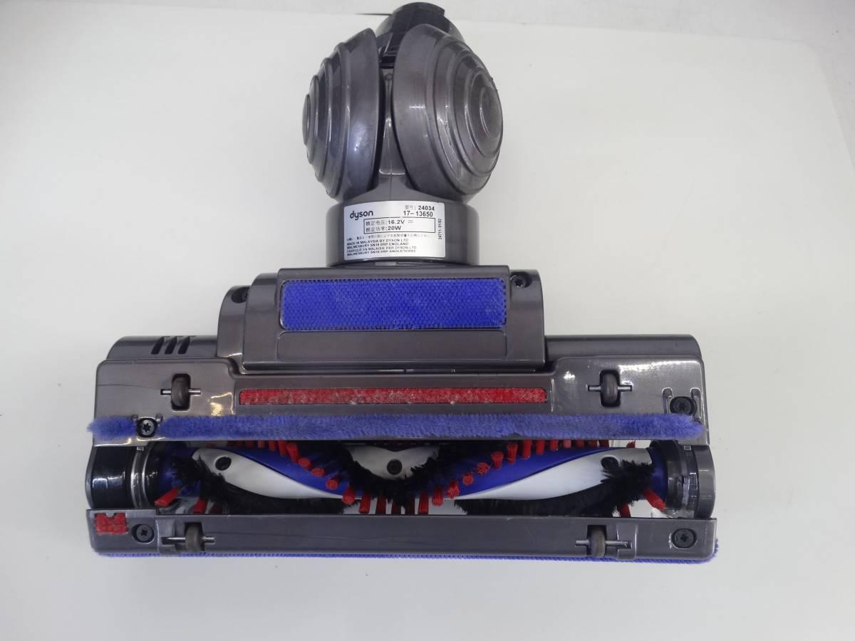 07707 dyson/ダイソン DC45 コードレスクリーナー サイクロン 掃除機_画像8