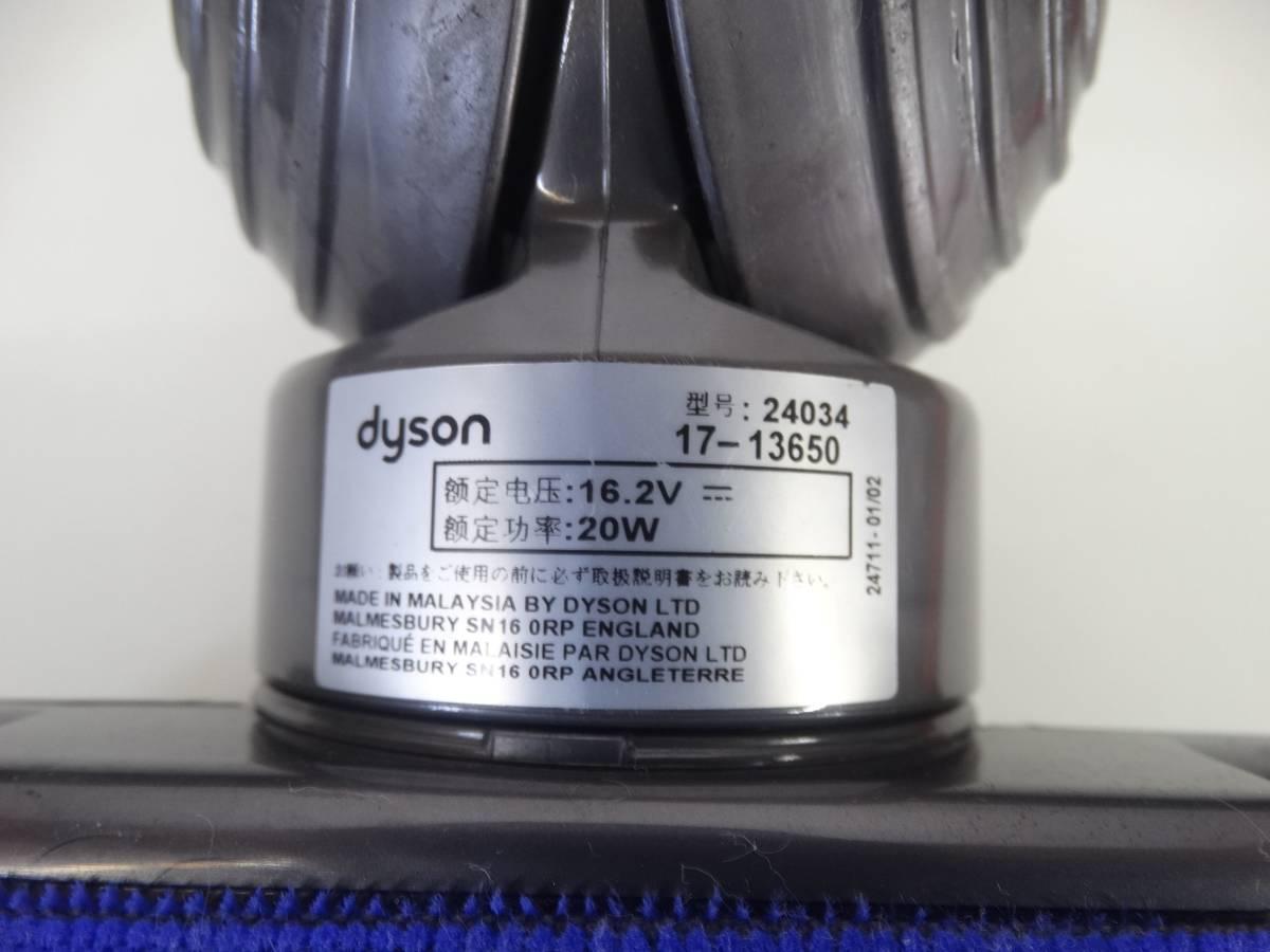 07707 dyson/ダイソン DC45 コードレスクリーナー サイクロン 掃除機_画像9