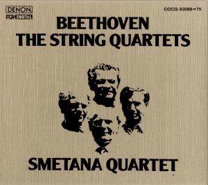 ベートーヴェン:弦楽四重奏曲全集/スメタナ四重奏団_画像1
