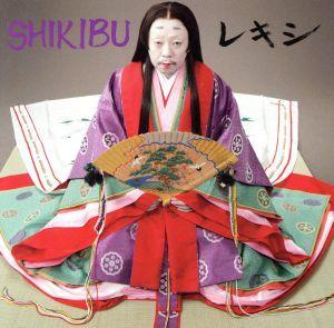 SHIKIBU/レキシ_画像1