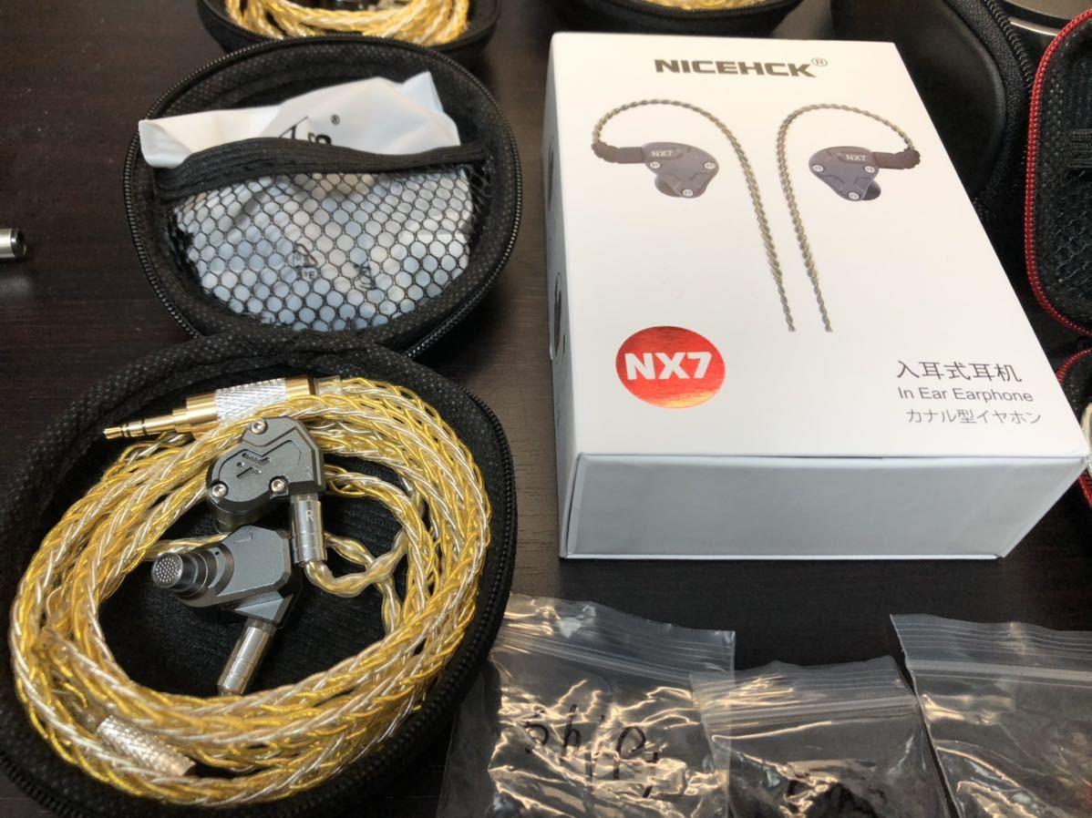 【9点】 オーディオ まとめ売り イヤホン ヘッドホン 完全ワイヤレス SONY MDR-10RNC AKG K545 HCK NX7 soundpeats true capsule など 中華_画像3