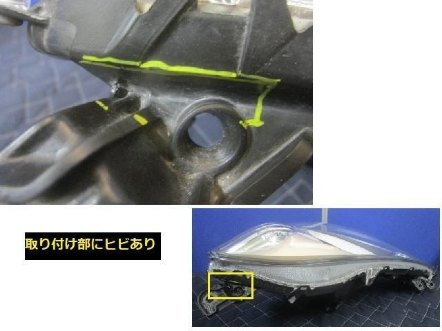 (4) GE6 フィット 前期 左ヘッドライト ASSY STANLEY P6865 純正 33150-TF0-003 ハロゲン (左ヘッドランプ) (G-2871)_画像4