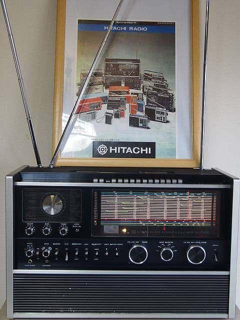 日立BCLラジオ WORLD WIDE KH-5000