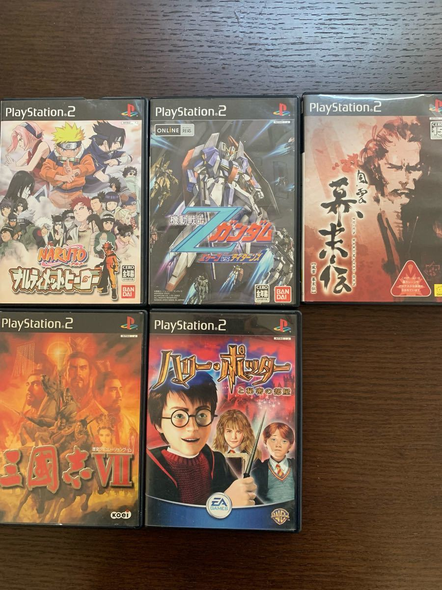 PS2ソフト5本セット