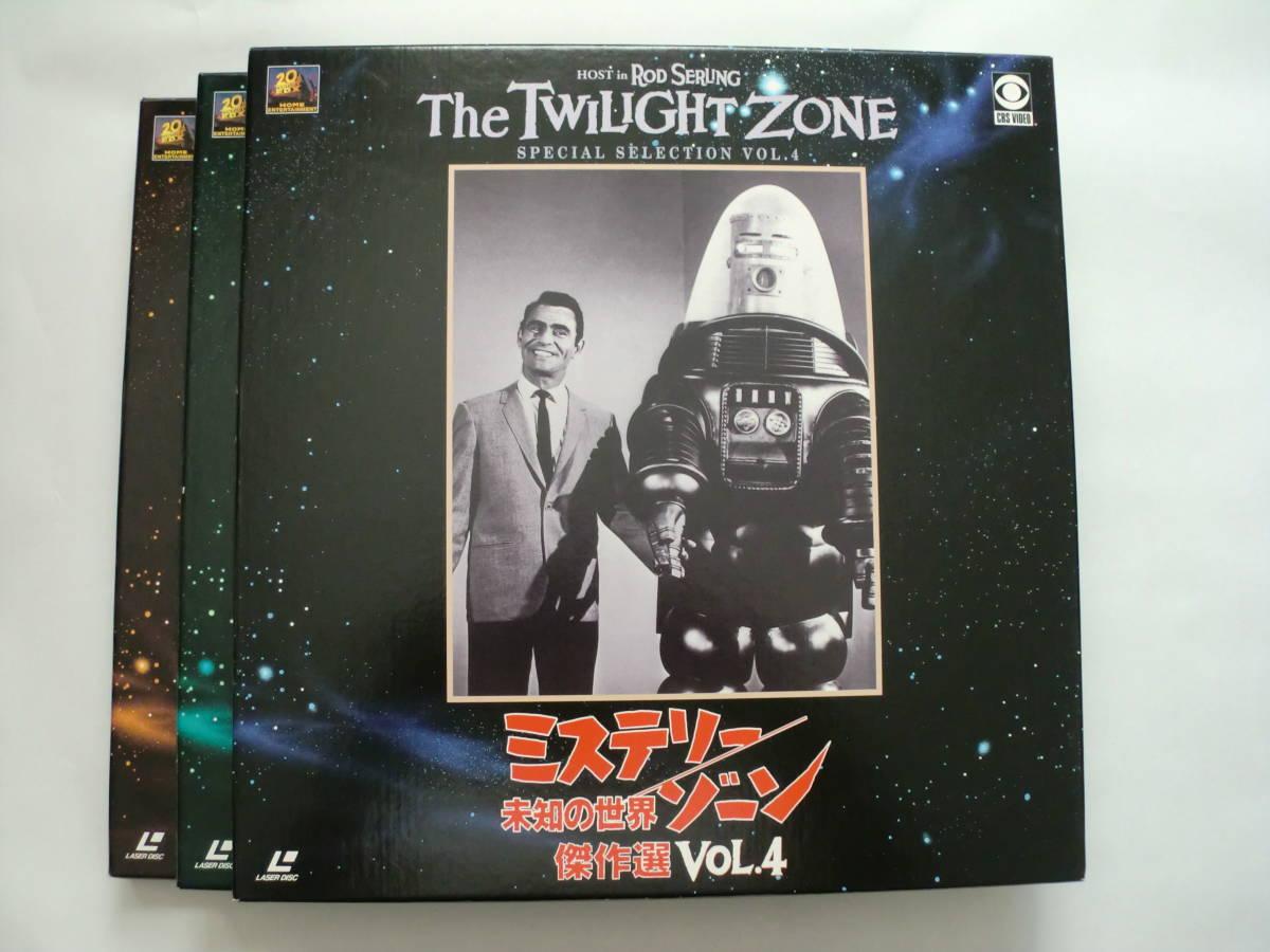 ミステリーゾーン 傑作選VOL.4, 5 & 6 BOX