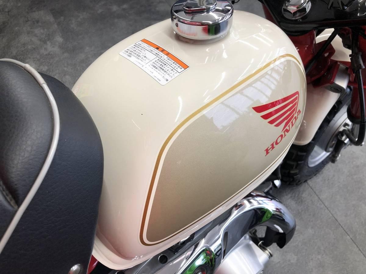 「【売切!埼玉発!】ホンダ モンキー 50cc 低走行709km! ノーマル! エンジン絶好調! 極上品! ヘルメット付き♪」の画像3