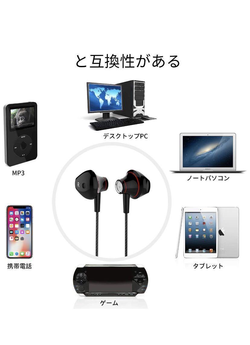 イヤホン 高音質 カナル型イヤホンステレオイヤホン 高音質 軽量密閉型ヘッドホン ノイズ遮断 Android/iPhone/PC 3.5mmプラグ マイク