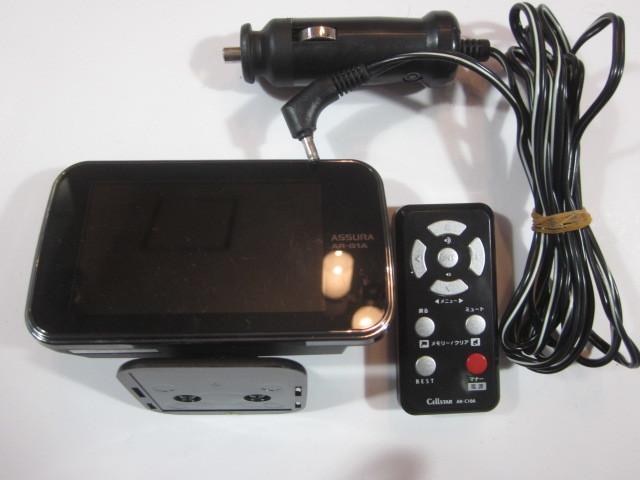 Cellstar ASSURA GPSレーダー AR-G1A セルスター