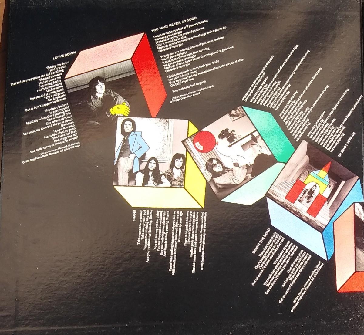 【2枚セット】【値下げしました!】『チャイルド・イン・タイム』イアン・ギラン・バンド 他1枚