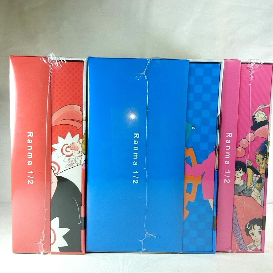 新品未開封 即決 廃盤 激激レア 特典全付 Blu-ray/ TVシリーズ らんま1/2 Blu-ray BOX 1~3 全3巻セット_画像2