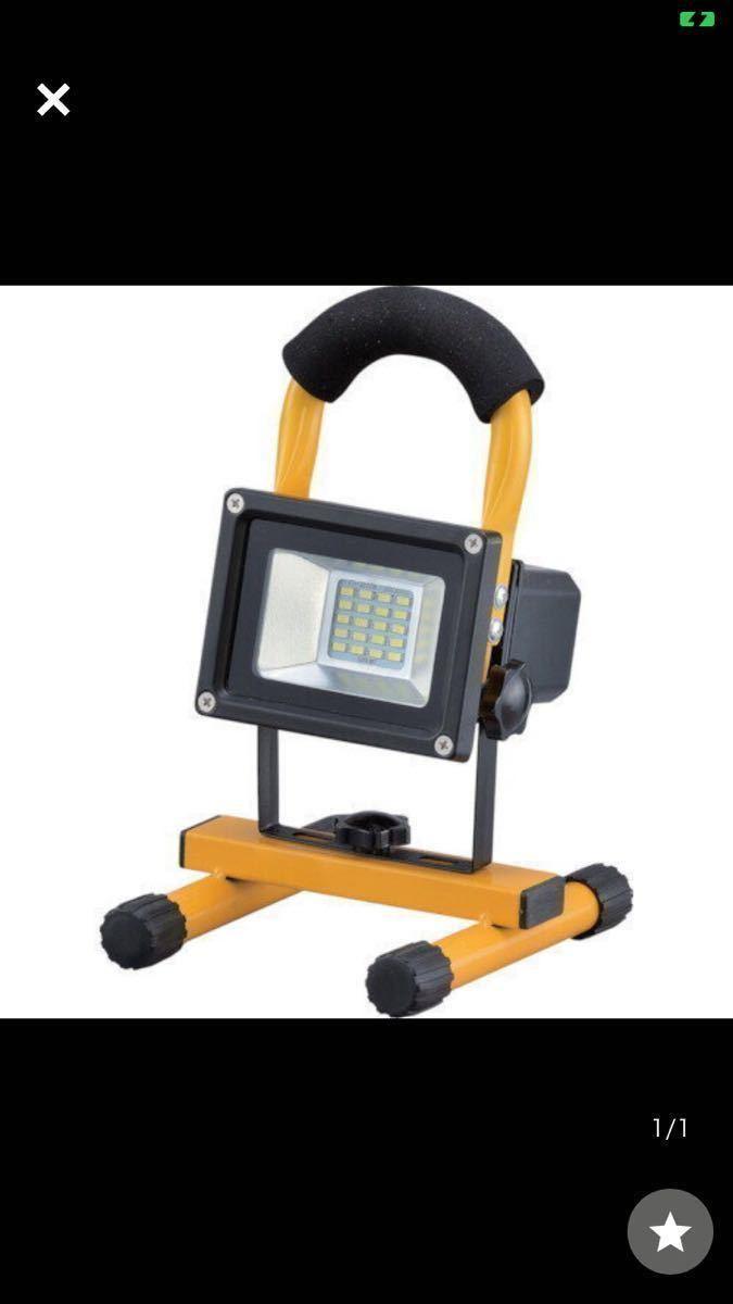 1円スタート ワキタ MEIHO LED投光器 LED10B 充電式 ワークライト LED 防災 非常灯 釣り キャンプ アウトドア フィッシング 作業灯