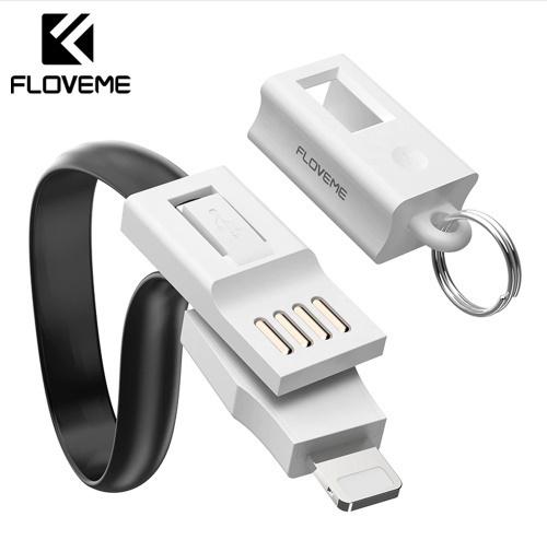 ★★[SH]多機能USB ケーブルのiphoneのipad用 雷充電ケーブルキーホルダー アクセサリーポータブル 充電同期データコード_画像1