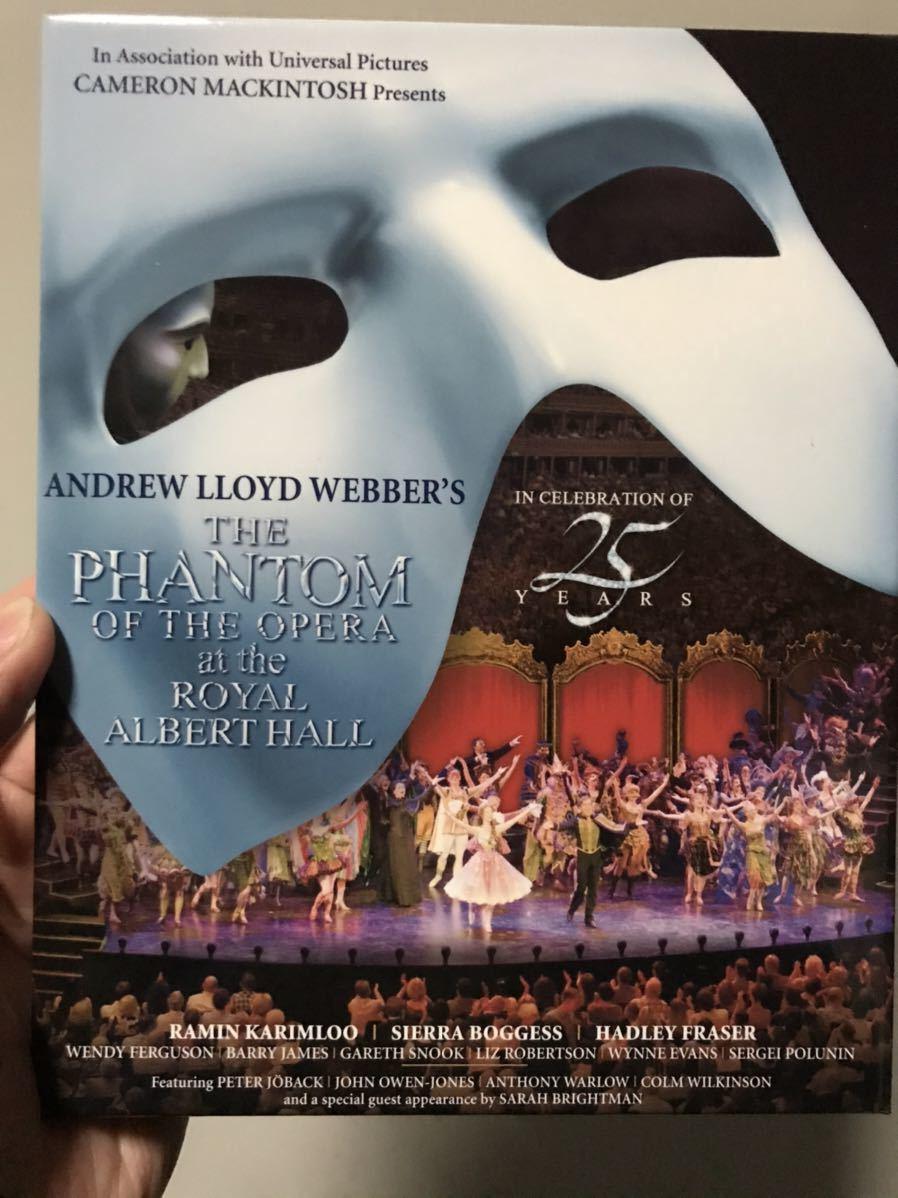 オペラ座の怪人25周年記念公演inロンドンBD&DVD豪華BOXセット