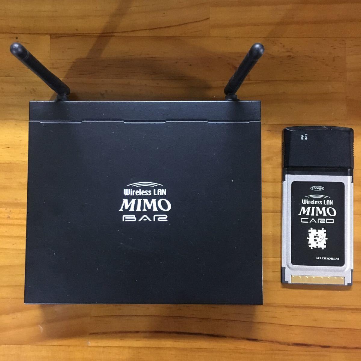 corega製無線ブロードバンドルータ+子機カードセット