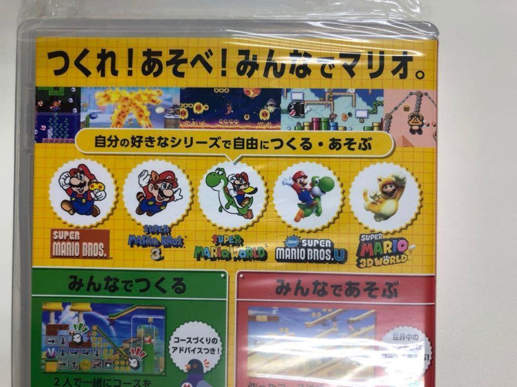 【美中古・送料無料】スーパーマリオメーカー 2 任天堂 Nintendo Switch ニンテンドースイッチ ソフト パッケージ版_画像3
