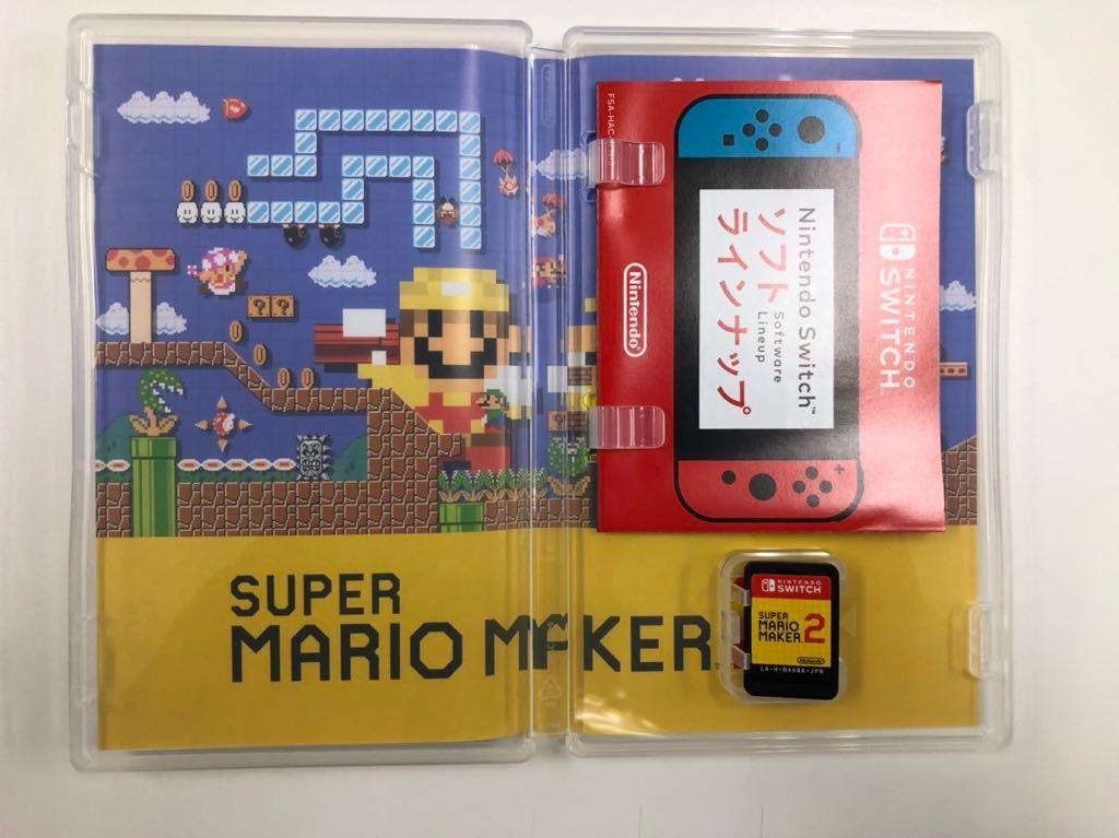 【美中古・送料無料】スーパーマリオメーカー 2 任天堂 Nintendo Switch ニンテンドースイッチ ソフト パッケージ版_画像5