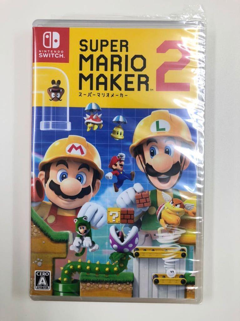 【美中古・送料無料】スーパーマリオメーカー 2 任天堂 Nintendo Switch ニンテンドースイッチ ソフト パッケージ版_画像1