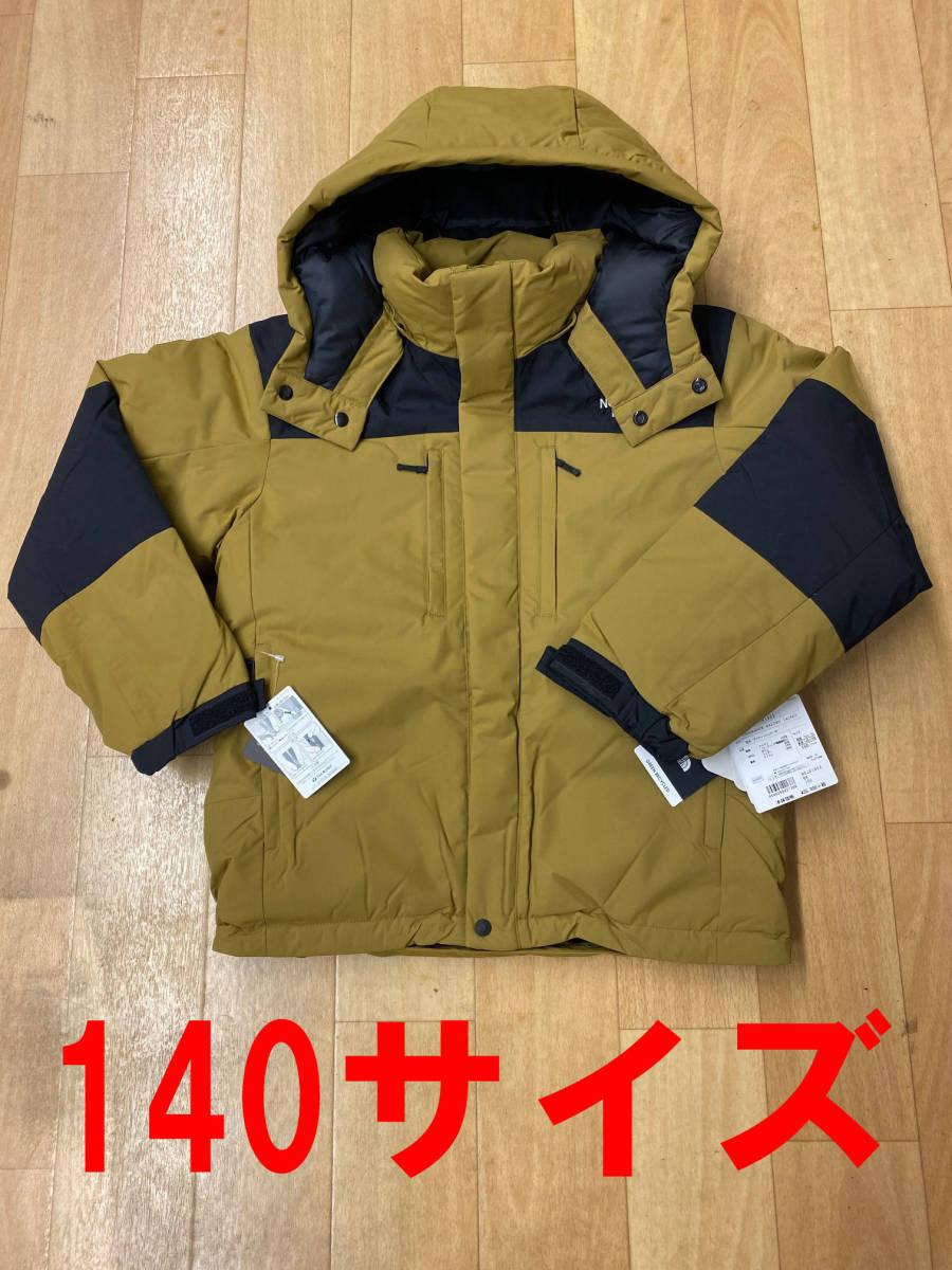 140サイズ 新品未使用 正規品【NORTHFACE/ノースフェイス】NDJ91952 Endurance Baltro Jacket BK エンデュランスバルトロジャケット キッズ