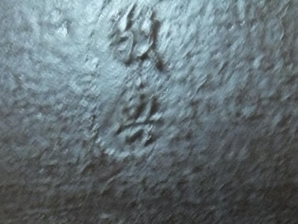 茶道具 釜師 人間国宝 高橋敬典 菊割釜 共箱 新品未使用 _画像9