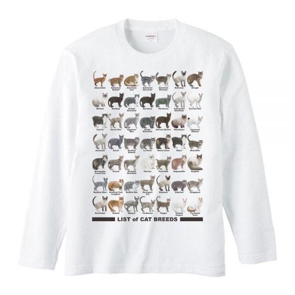 猫のリスト/長袖Tシャツ/メンズS/白_猫のリスト/長袖Tシャツ/メンズS