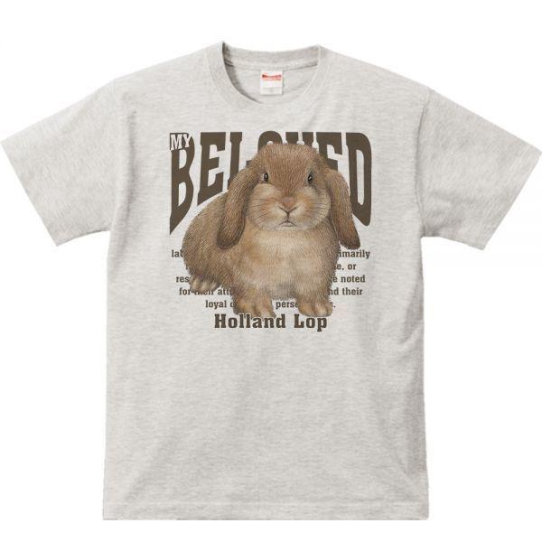 ホーランド ロップ イヤー/兎(ペット シリーズ)/半袖Tシャツ/メンズM/杢_ホーランド ロップ/半袖Tシャツ/メンズM