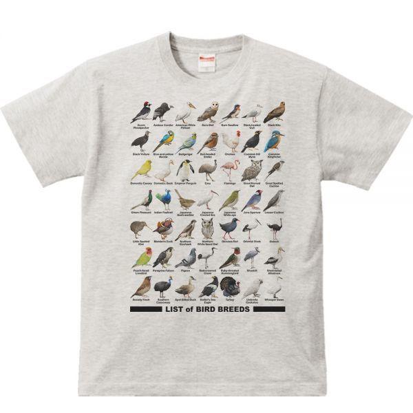 鳥のリスト/半袖Tシャツ/メンズM/杢・新品・メール便 送料無料_鳥のリスト/半袖Tシャツ/メンズM