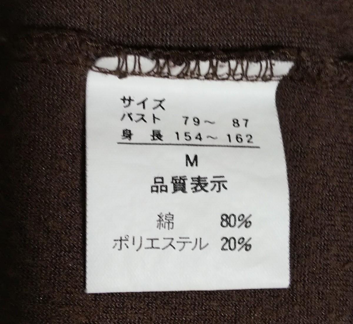 スクエアネック カットソー  半袖【ブラウン】