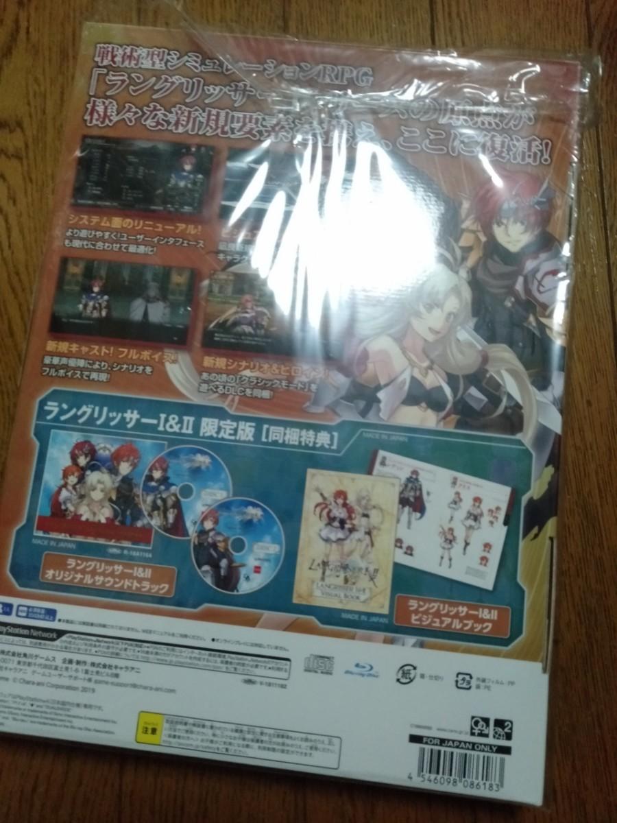 PS4/ラングリッサーI&II 限定版(ソフトもセット)