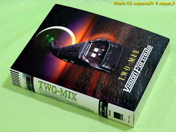 ★即決★ TWO-MIX / VisionFormula -- CGアート作品ビデオ集+CD の構成_画像1