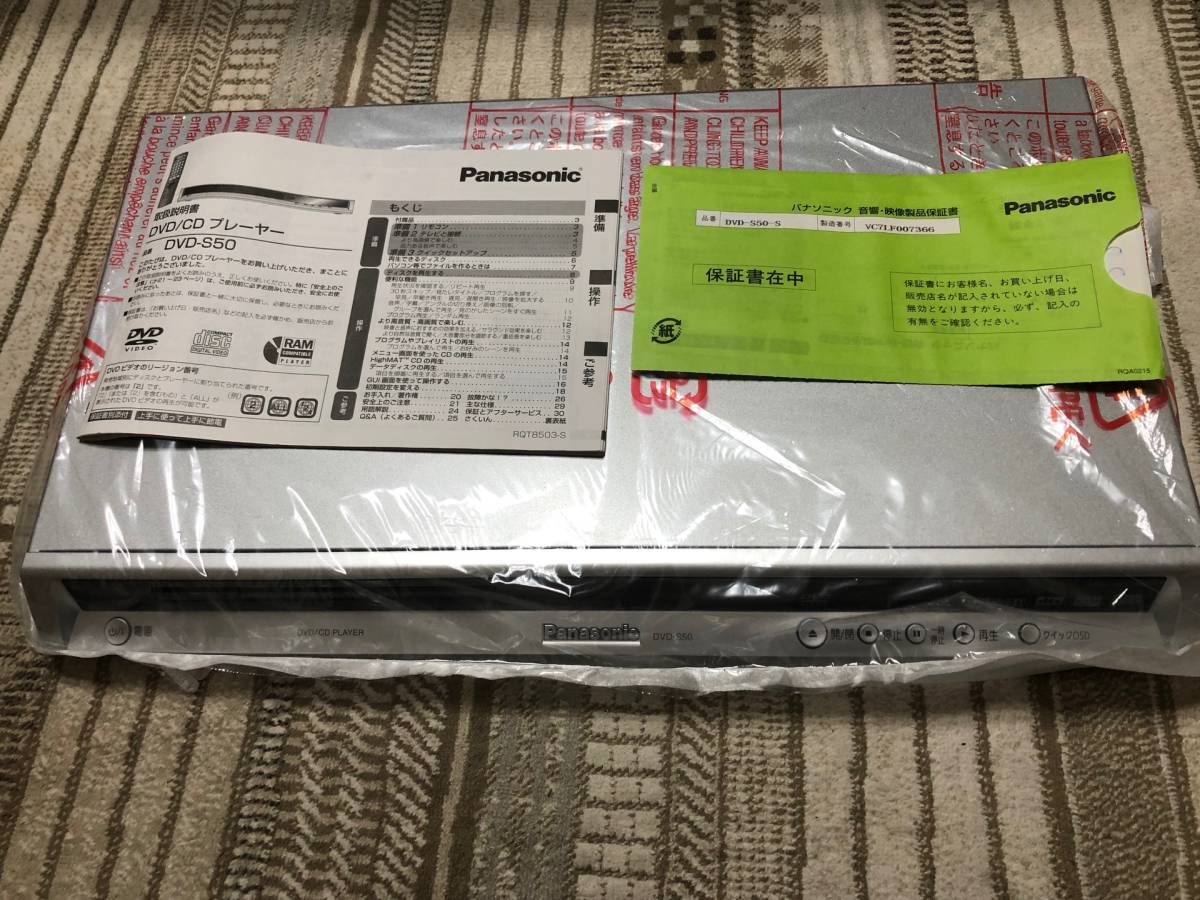 新品同様 Panasonic DVD/CDプレーヤー DVD-S50-S 送料無料_画像2
