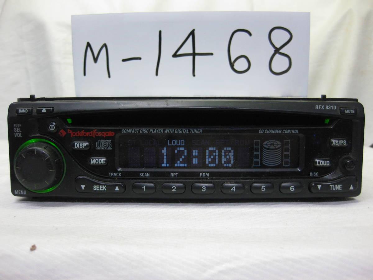 M-1468 ROCKFORD ロックフォード RFX8310 1Dサイズ CDデッキ 故障品