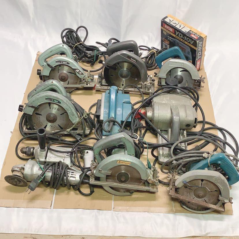動作品 makita 日立工機 マルノコ ドリル ディスクグラインダー 電動工具 11点セット 商品説明に詳細あり