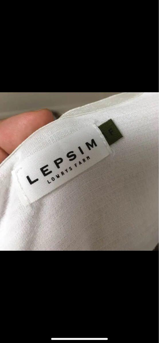 カットソー LEPSIM 白 ホワイト