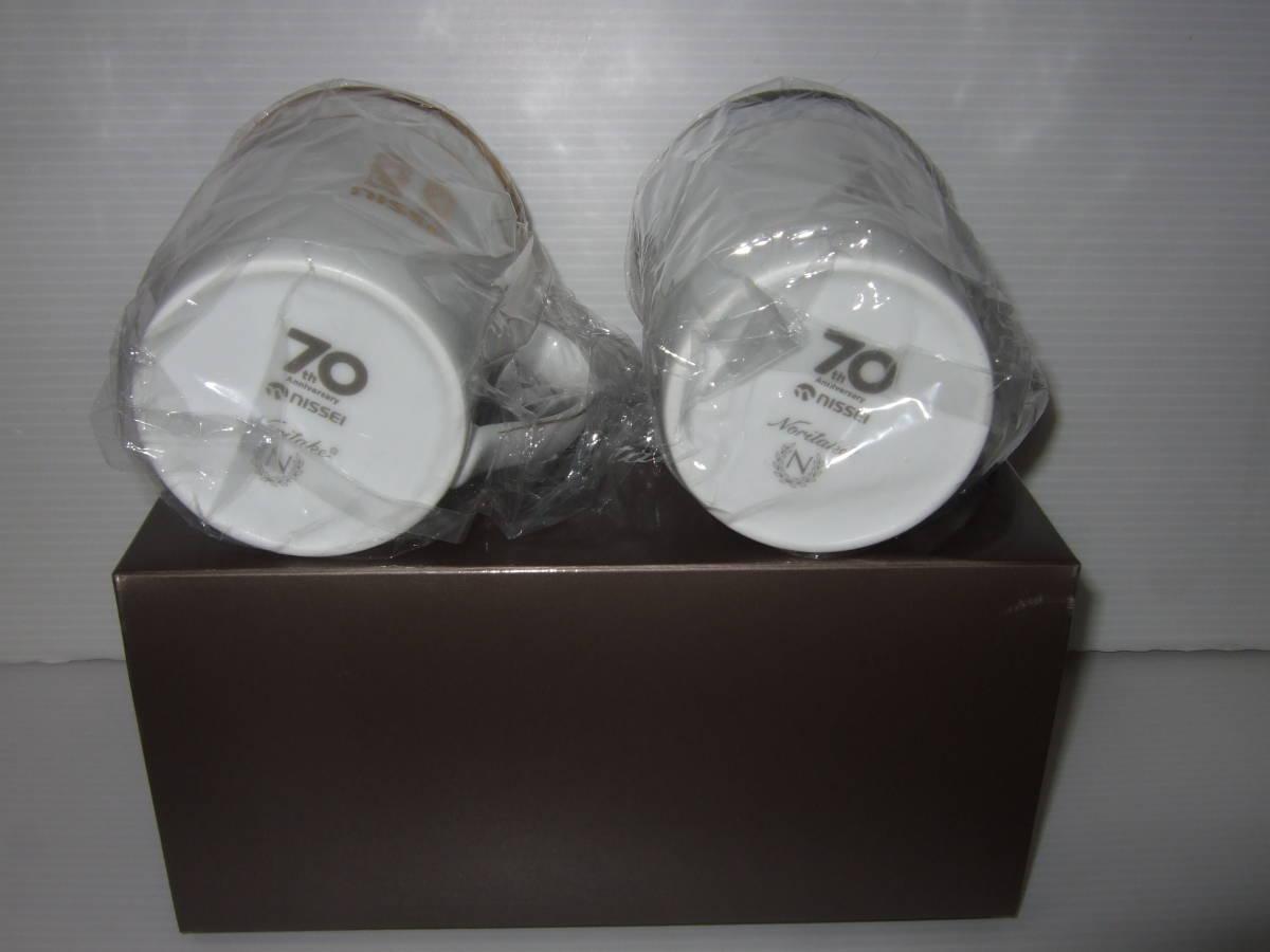 日世 NISSEI ニックン セイチャン ノリタケ Noritake マグカップ 金銀 ペア セット 70周年 ソフトクリーム 未使用_画像3