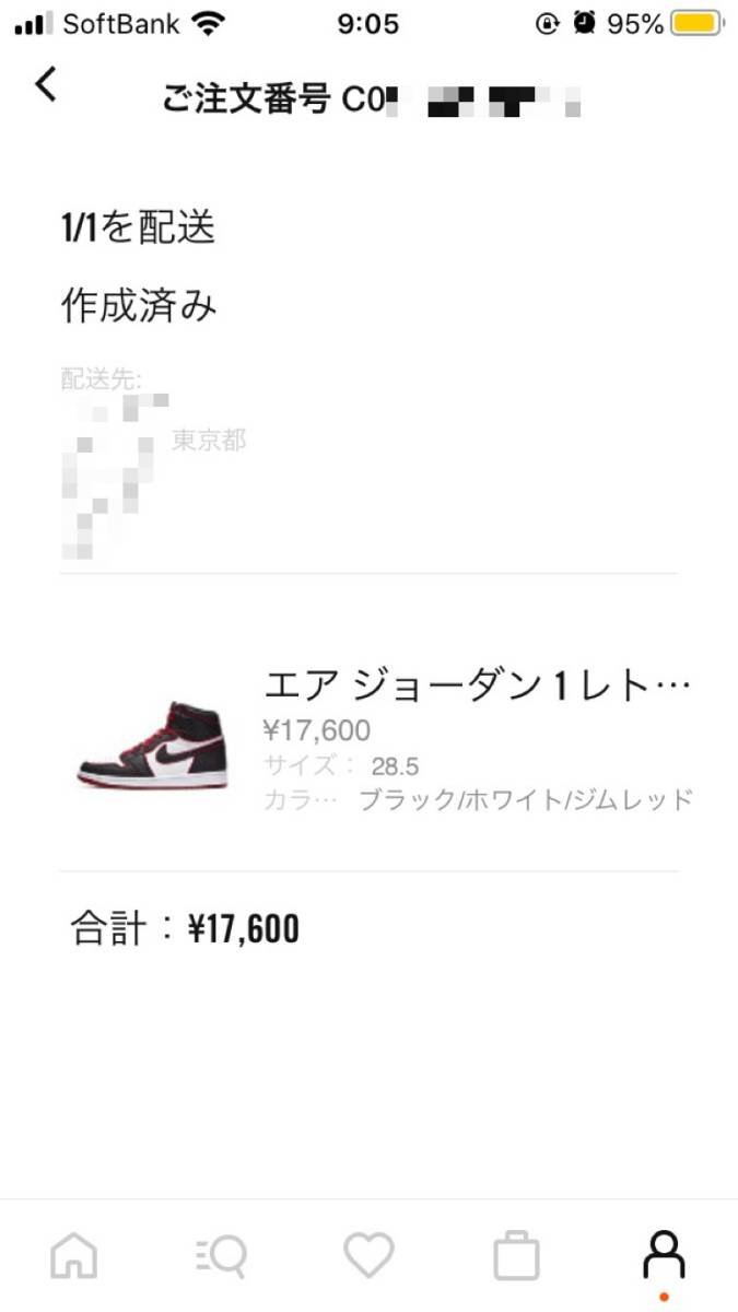 "28.5cm US10.5 NIKE AIR JORDAN 1 RETRO HIGH OG ""BLOODLINE"" WHO SAID MAN WAS NOT MEANT TO FLY ナイキエアジョーダン off-white dunk_画像2"