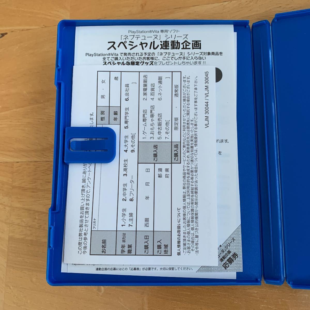 【PSVita】 神次元アイドル ネプテューヌPP [通常版]