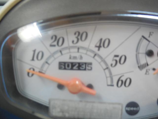 「SUZUKI レッツ4バスケット 白 消費者還元事業対象店 エンジン始動OK すぐ乗れます バッテリー交換済 点検済み 現状中古車 早い者勝ち 激安」の画像2