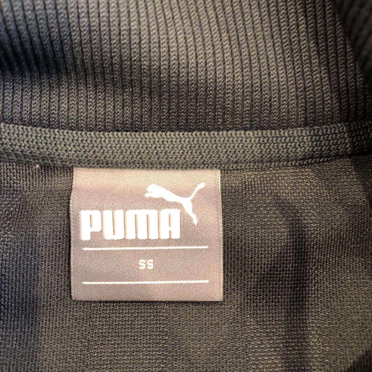 PUMAプーマ ジャージ復刻版SSサイズ グレー&ピンク 即購入OK 希少